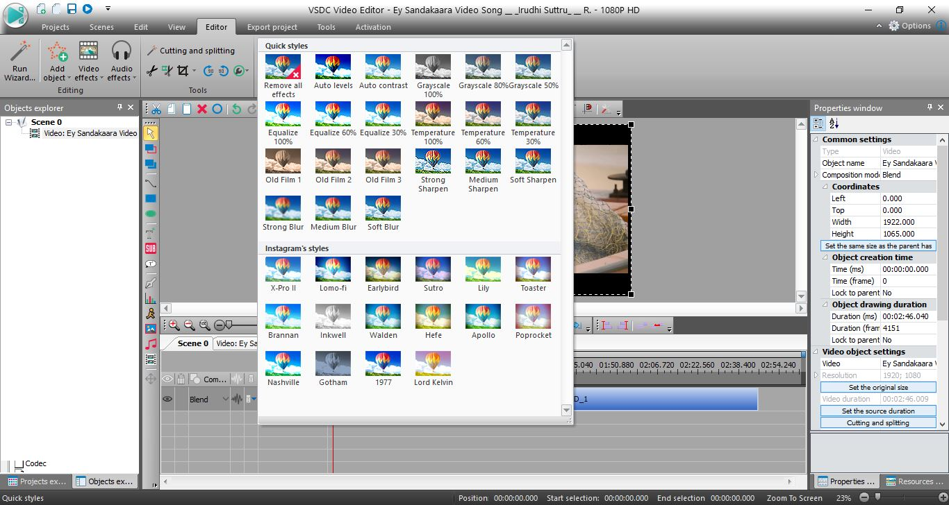 VSDC Free Video Editor – The Best Free, Non-Linear Editor